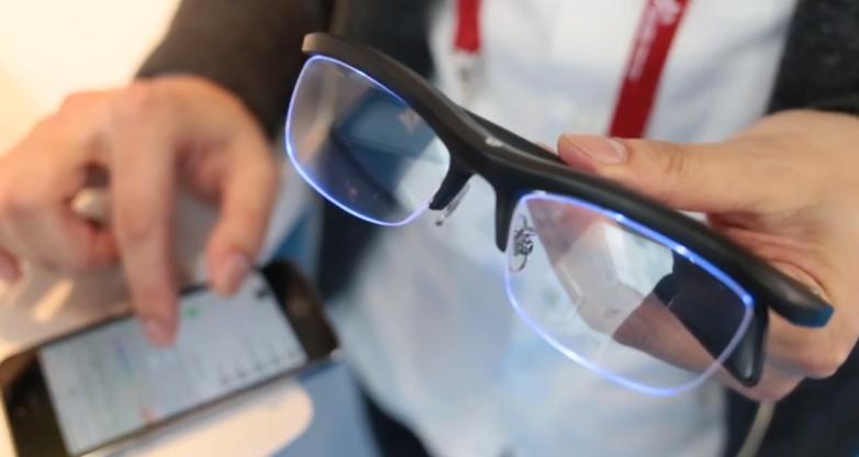 Amazon pametne naočare