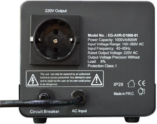 Gembird EG-AVR-D1000-01