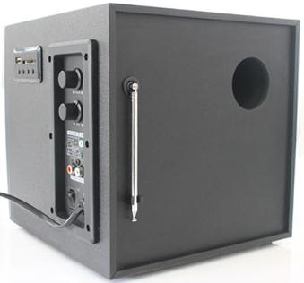 Microlab M-300U