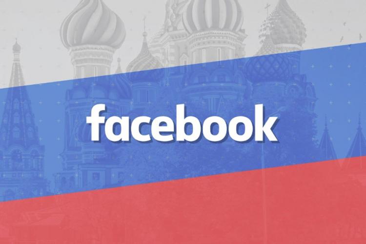 Facebook digao ruke od Rusije