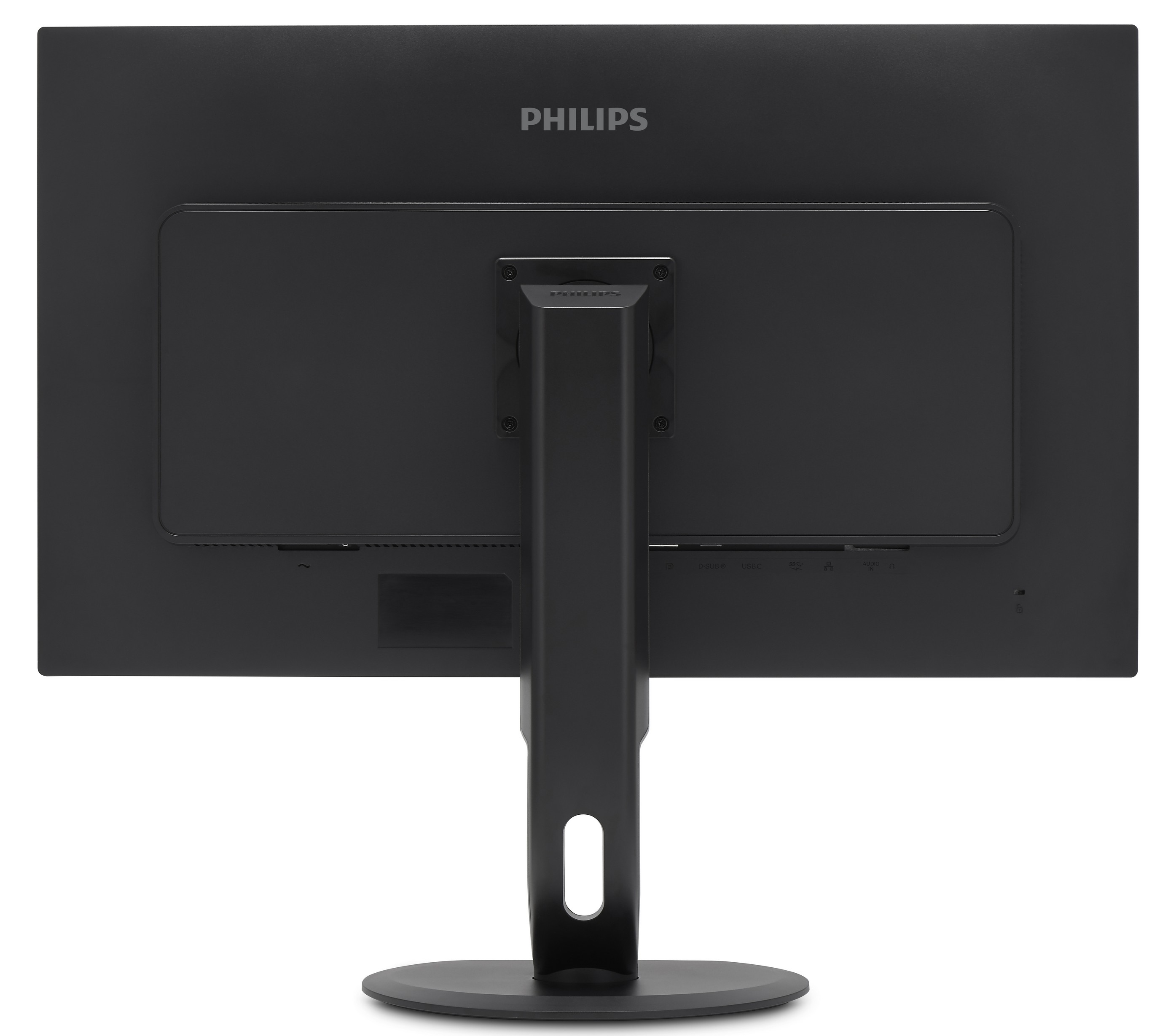 Novi Philips monitor