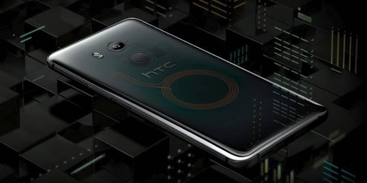HTC predstavio U11+