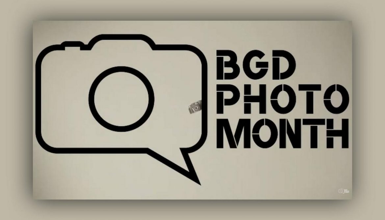 Beogradski mesec fotografije