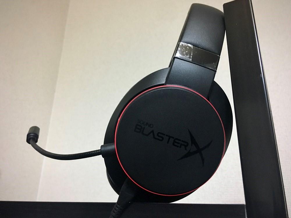 Sound BlasterX H6 Headset