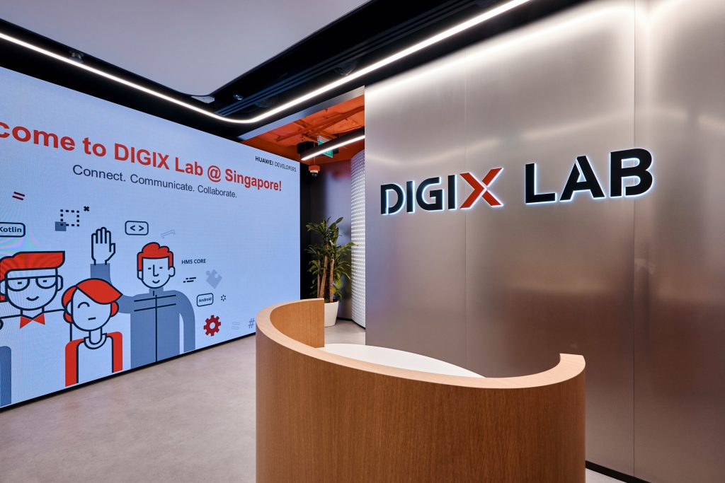 Huawei DIGIX Lab