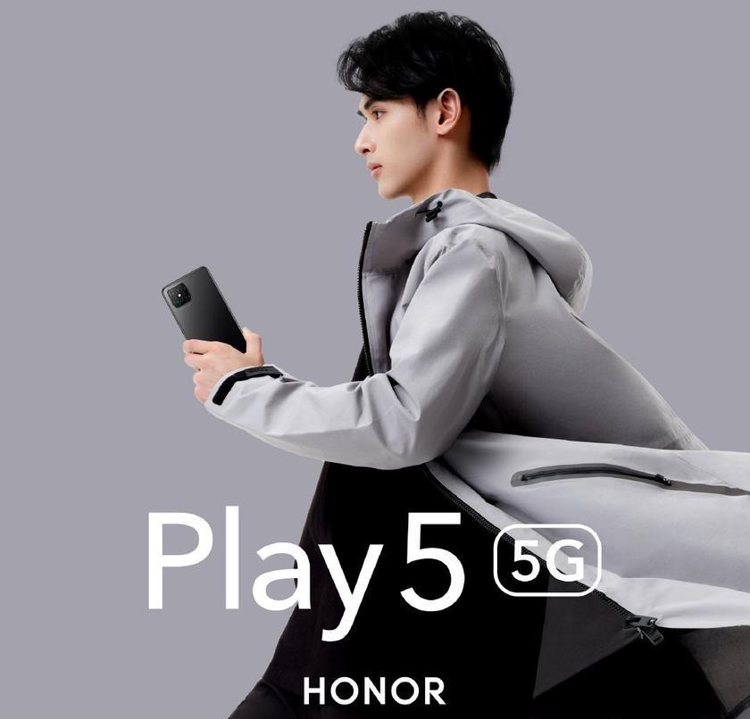 Play 5
