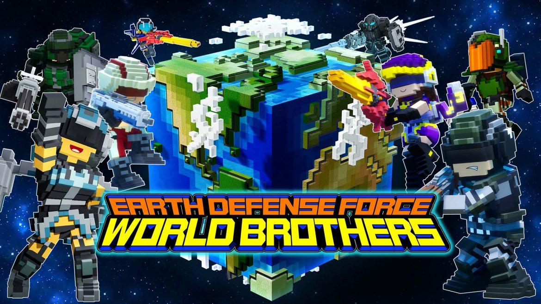Earth Defense Force Naslovna