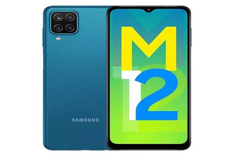 Samsung Galaxy M12 Naslovna