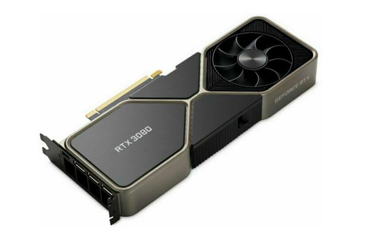 GeForce RTX 3080 Naslovna