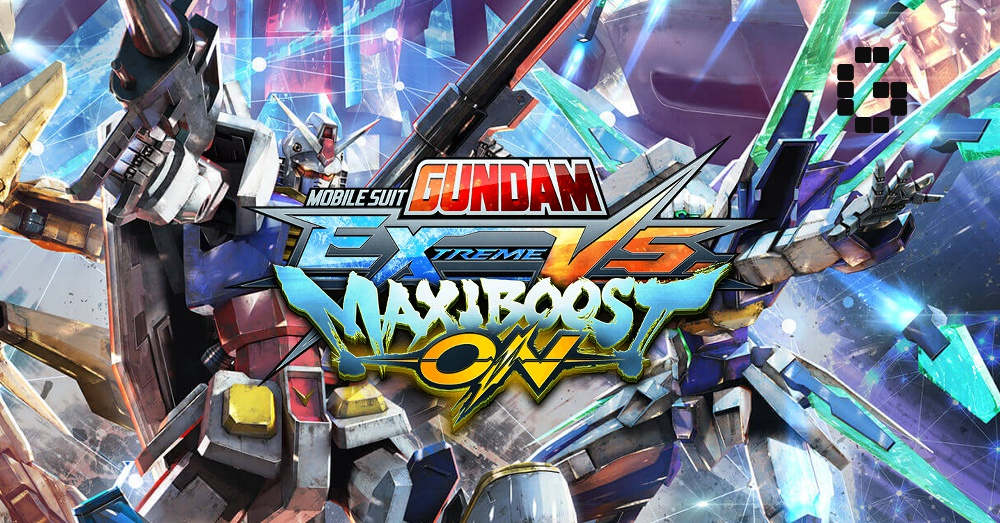 Mobile Suit Gundam Extreme VS. Maxiboost ON Naslovna